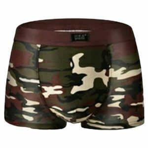 Boxer Briefs Brown Green Camouflage Extra Small